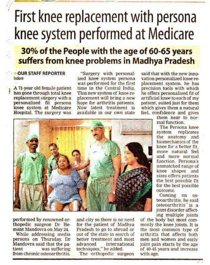 Successful knee replacement surgery